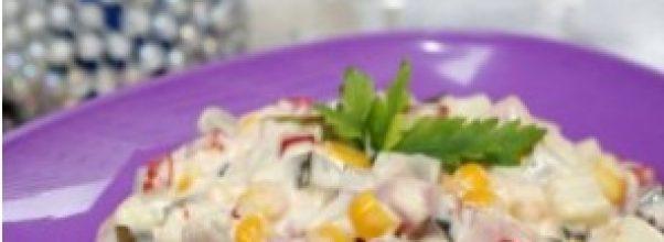Salada De Presunto Natalina